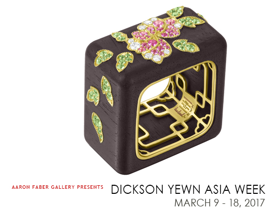 Dickson Yewn Asia Week (March 9-18, 2017)